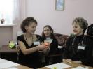 психологический тренинг с участниками конкурса