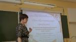 86_Obrazovatel'naya programma M.M.Turushevoy