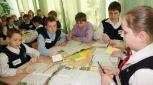 На уроке - внимательные, ответственные ученики лицея