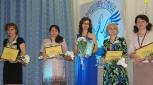 Участницы конкурса в номинации