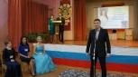 И.А.Гагаринов: желаю успехов и отличной оценки