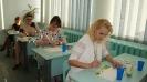Учитель года города Кирово-Чепецка - 2018. день первый_20