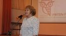 Учитель года города Кирово-Чепецка - 2018. день первый_40