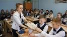 Учитель года города Кирово-Чепецка - 2018. День второй_14