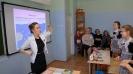 Учитель года города Кирово-Чепецка - 2018. День второй_17