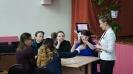 Учитель года города Кирово-Чепецка - 2018. День второй_47