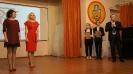 Учитель года города Кирово-Чепецка - 2018. День третий_49
