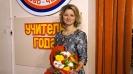 Учитель года города Кирово-Чепецка - 2018. День третий_69